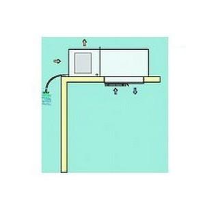 Monobloc frigorifique SF chambre froide négative consigne -20°C
